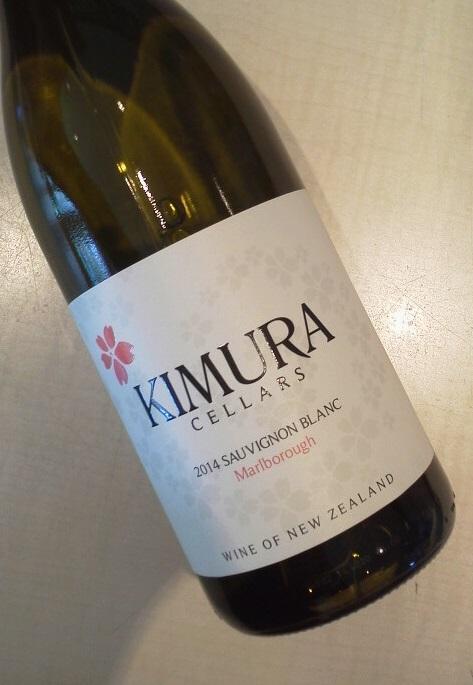 Kimura2014