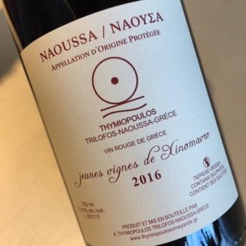 Naoussa-Xinomavro