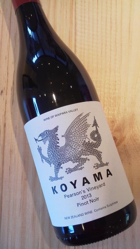 Koyama2013PNP
