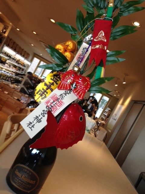 福笹2015